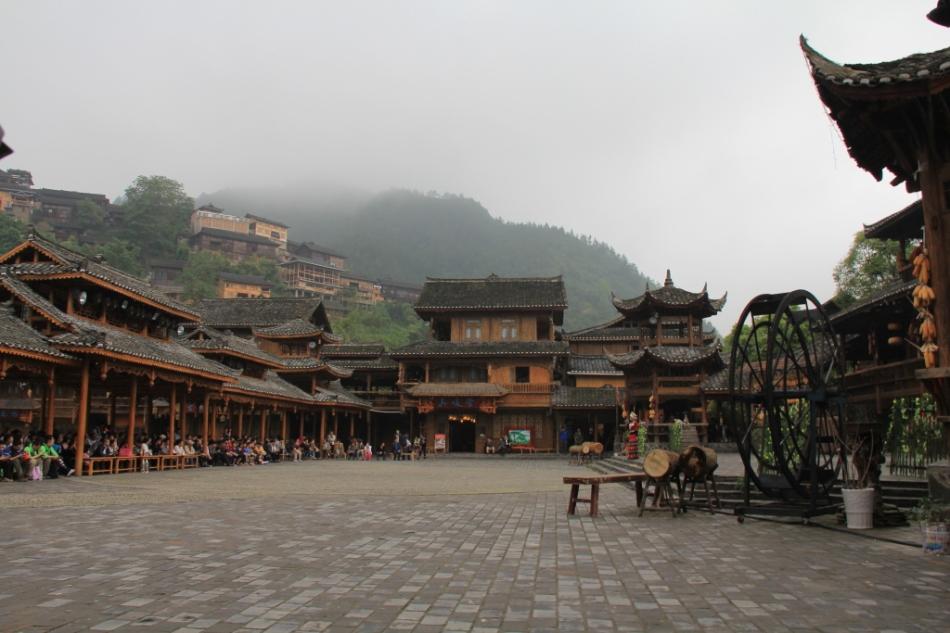 xijiang guizhou miao village