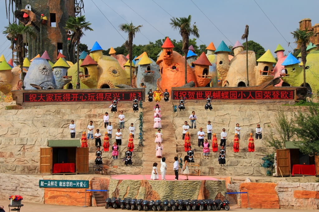 Dwarf theme park kunming china