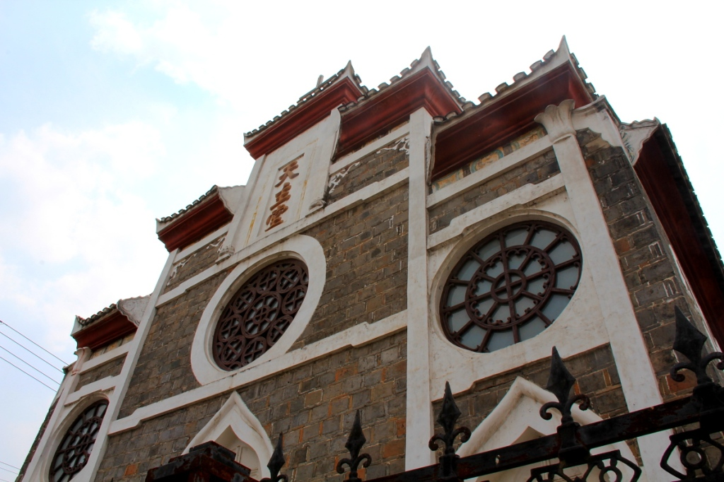 Jiuzhou Old Church