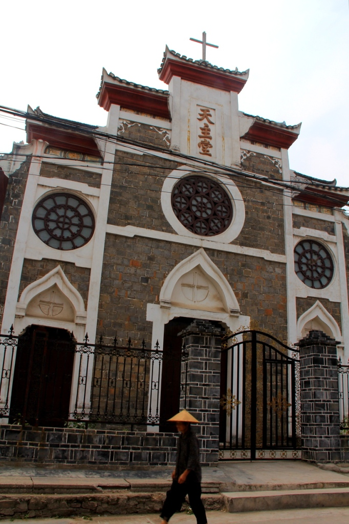 Old Church Huangping JiuZhou Guizhou