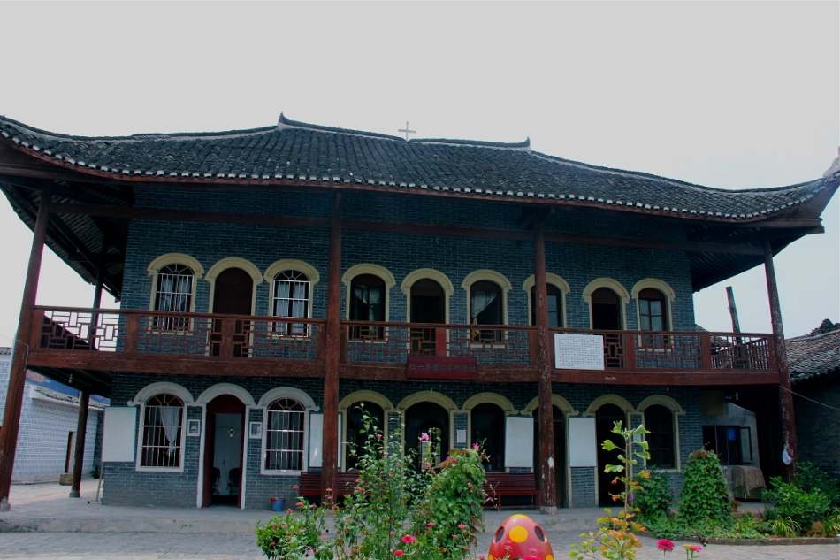 Huangping Jiuzhou old church Guzhou