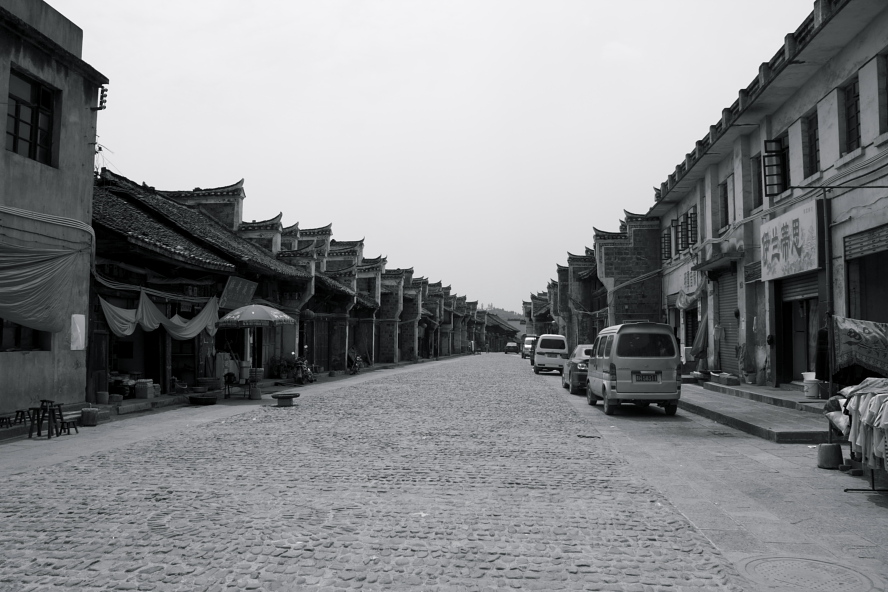 Old town Jiuzhou Huangping county