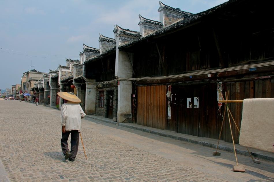 JiuZhou Huangpiang Guizhou